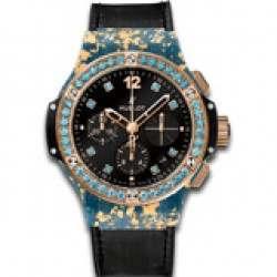 Hublot Gold Linen Blue 341.XL.1280.NR.1207