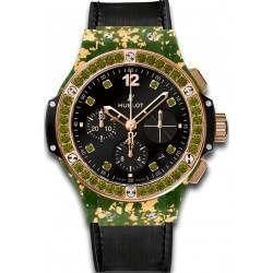 Hublot Gold Linen Green 341.XG.1280.NR.1229
