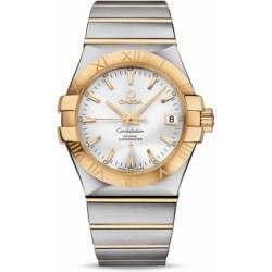 Omega Constellation Chronometer 35 mm Chronometer 12320352002002