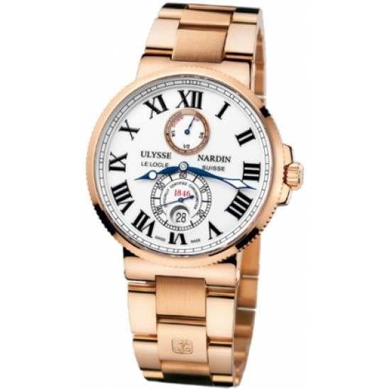 Ulysee Nardin Maxi Marine Chronometer 43mm 266-67-8M/40