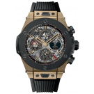 Hublot Big Bang Unico Perpetual Calendar Magic Gold 406.MC.0138.RX