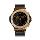 Hublot Big Bang Gold Shiny 41mm 341.PX.1280.VR.1104