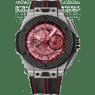 Hublot Ferrari Chronograph 401.NQ.0123.VR