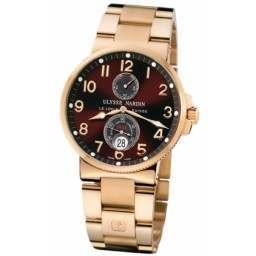 Ulysee Nardin Maxi Marine Chronometer 266-66-8/625