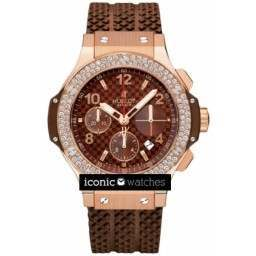 Hublot Big Bang Cappuccino Gold 41mm