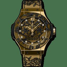 Hublot Big Bang Broderie Yellow Gold 343.VX.6580.NR.BSK16