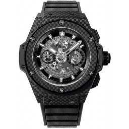 Hublot King Power 48mm Unico 701.QX.0140.RX