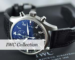 View our IWC collection