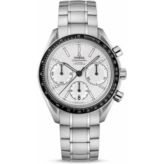 Omega Speedmaster Racing Chronometer 326.30.40.50.02.001