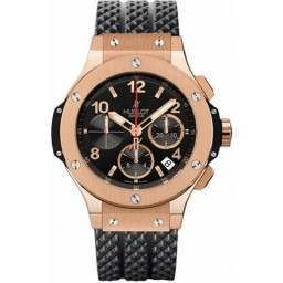 Hublot Big Bang Gold 44mm 301.PX.130.RX