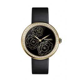 Chanel Mademoiselle Prive H3567