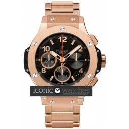 Hublot Big Bang Gold 41mm 341.PX.130.PX