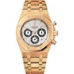 Audemars Piguet Royal Oak Chronograph 25960OR.OO.1185OR.02