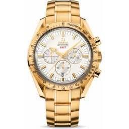 Omega Speedmaster Broad Arrow Chronometer 321.50.42.50.02.001