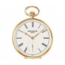 Patek Philippe Lepine Pocket Watch 973J-010